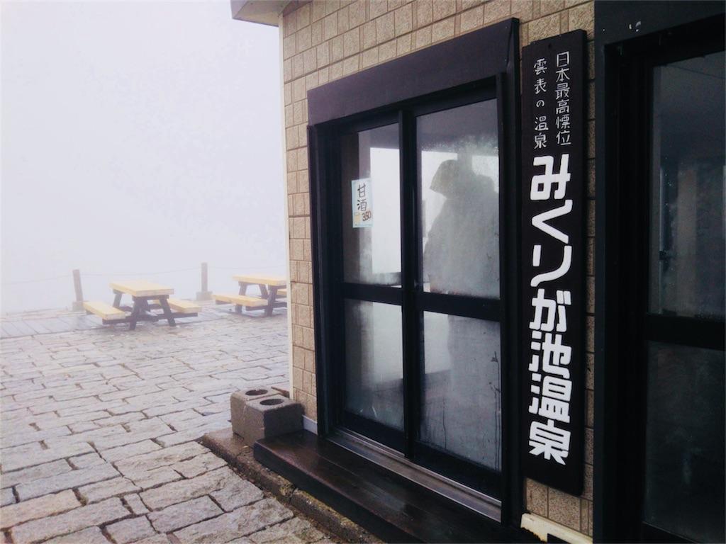f:id:shinayakaniikiru:20181027165830j:image