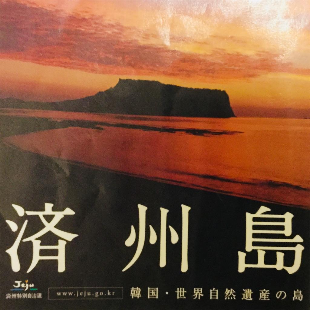 f:id:shinayakaniikiru:20181116175628j:image