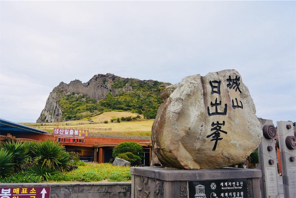 f:id:shinayakaniikiru:20181203221214j:image