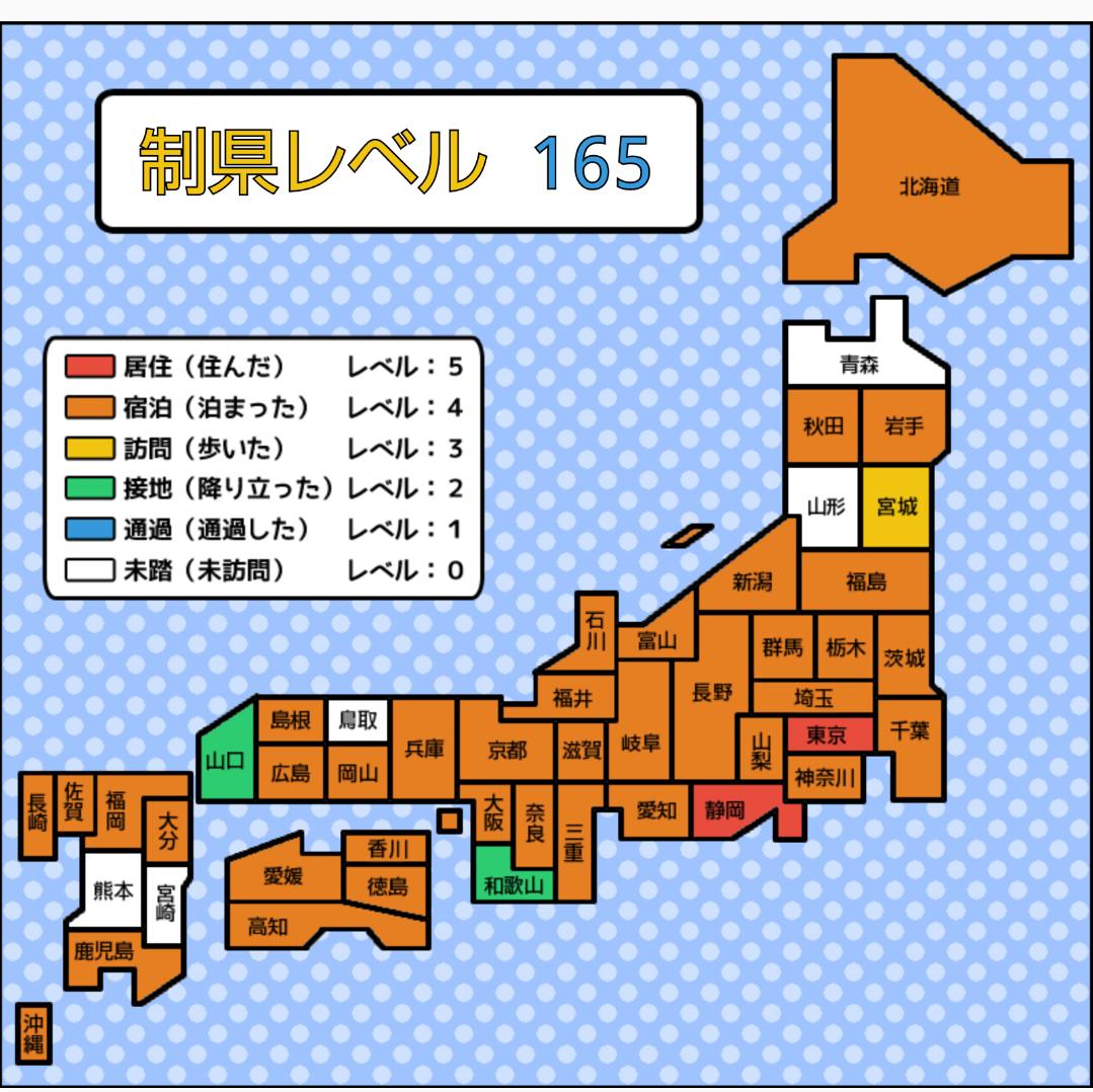 f:id:shinayakaniikiru:20190427102357p:plain
