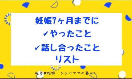 f:id:shinbamama-tenkin:20190422074059j:image