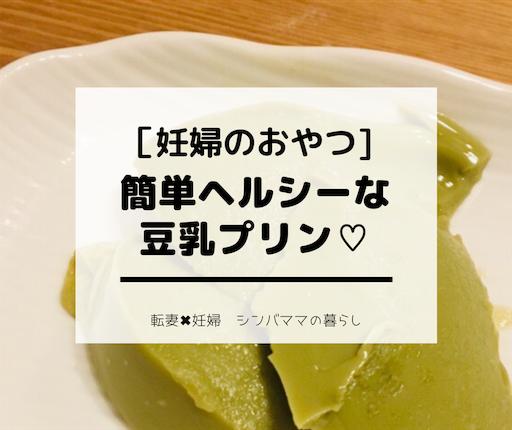 f:id:shinbamama-tenkin:20190423124605p:image