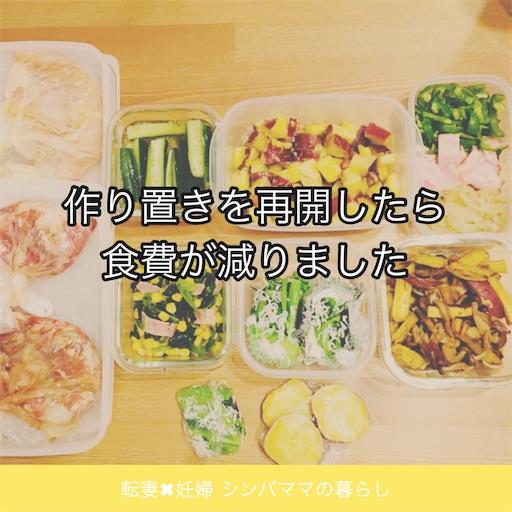 f:id:shinbamama-tenkin:20190424141145j:image