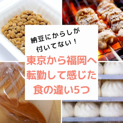 f:id:shinbamama-tenkin:20190426212322p:image
