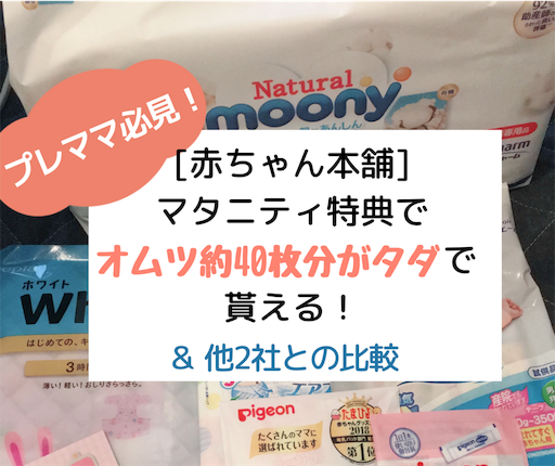 f:id:shinbamama-tenkin:20190428113101p:image