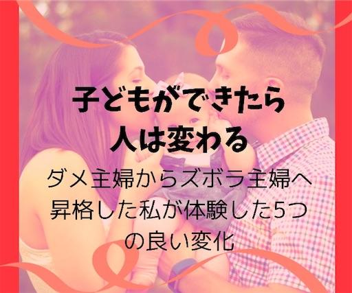 f:id:shinbamama-tenkin:20190502135939j:image