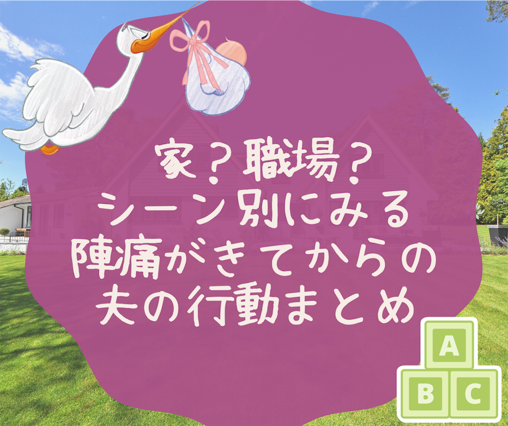 f:id:shinbamama-tenkin:20190505164351p:image