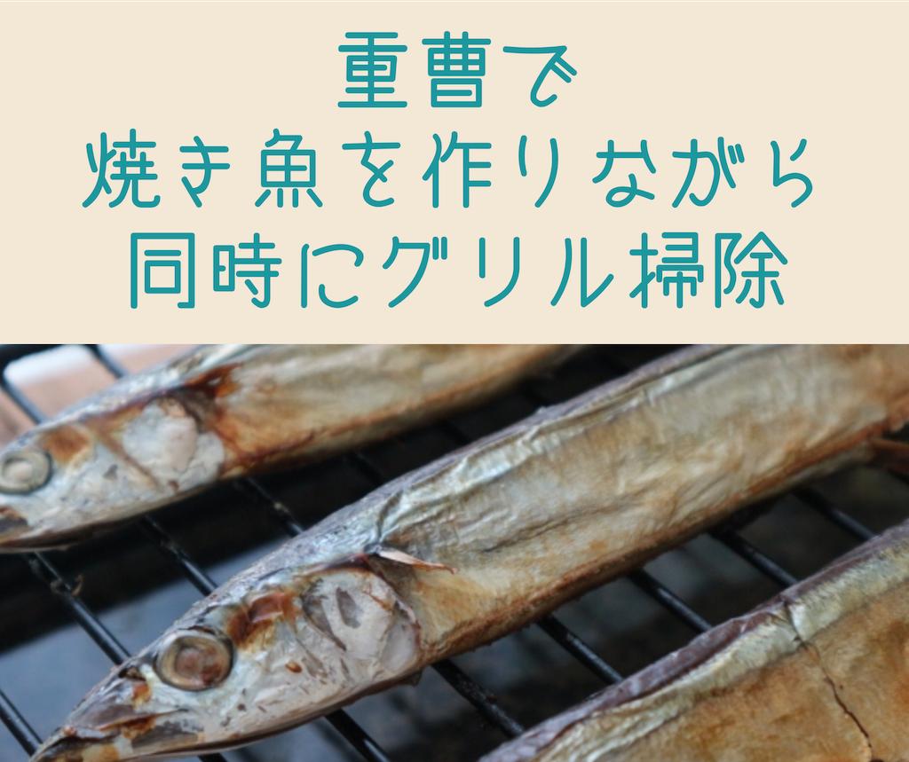 f:id:shinbamama-tenkin:20190510103312p:image