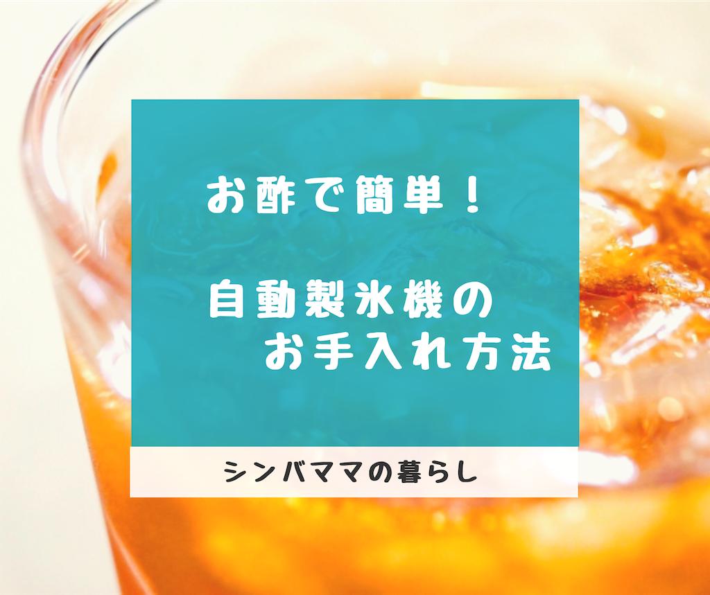 f:id:shinbamama-tenkin:20190517141845p:image