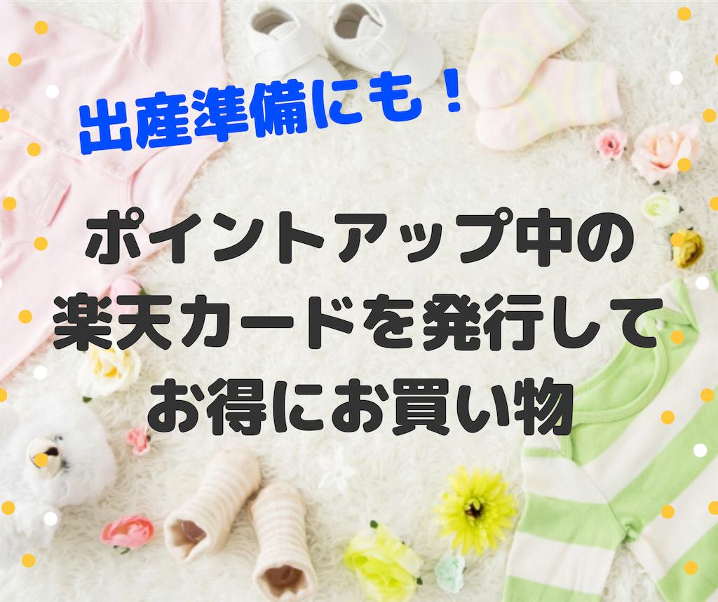f:id:shinbamama-tenkin:20190521102551p:image