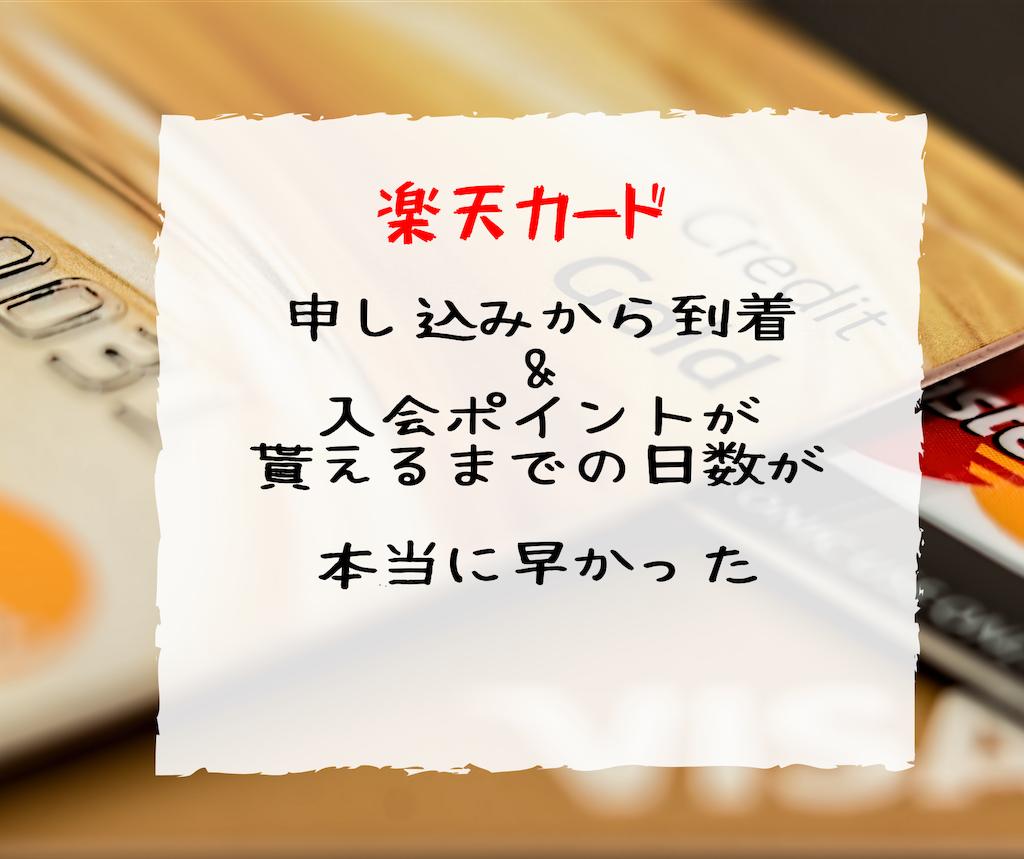 f:id:shinbamama-tenkin:20190526201448p:image