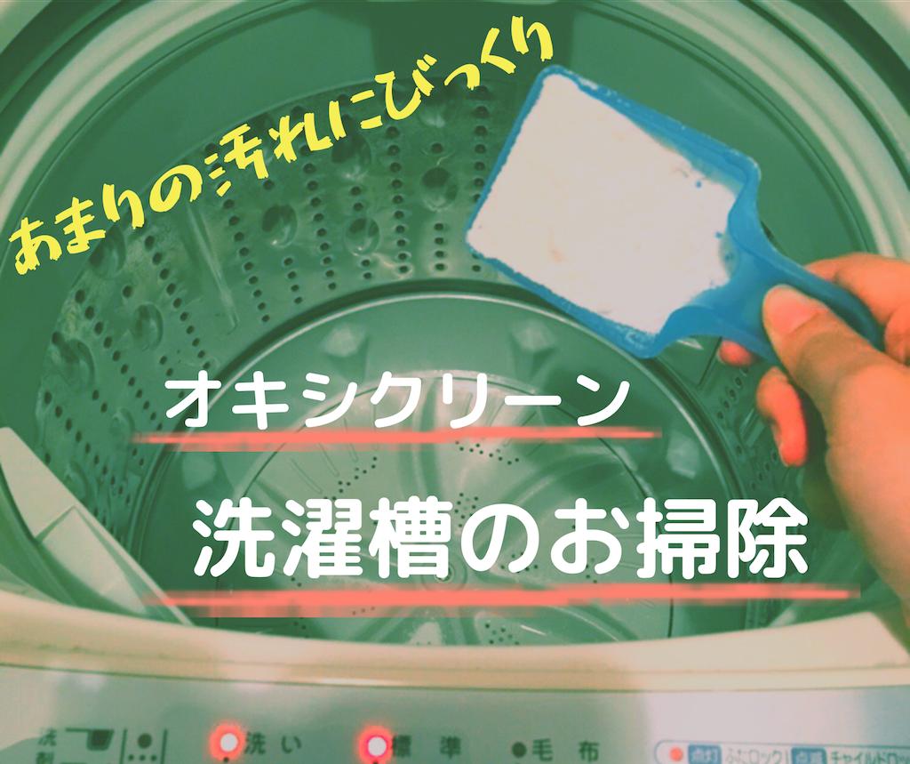 f:id:shinbamama-tenkin:20190603160141p:image