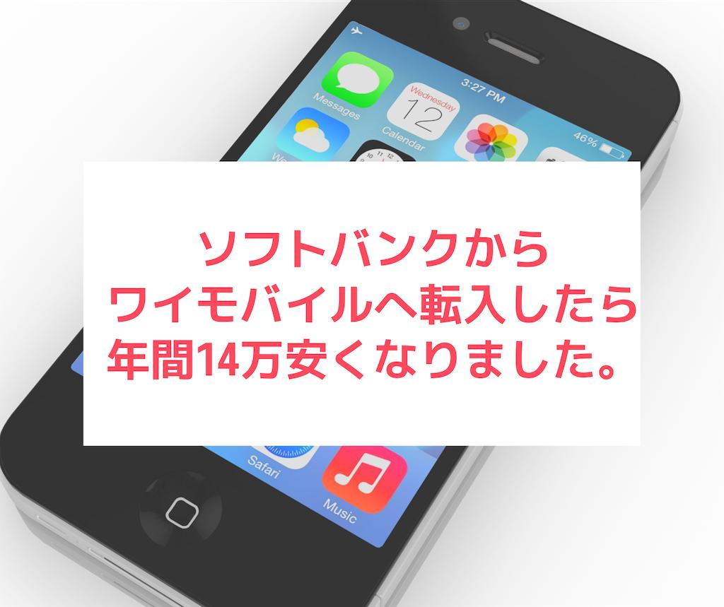 f:id:shinbamama-tenkin:20190605134045p:image