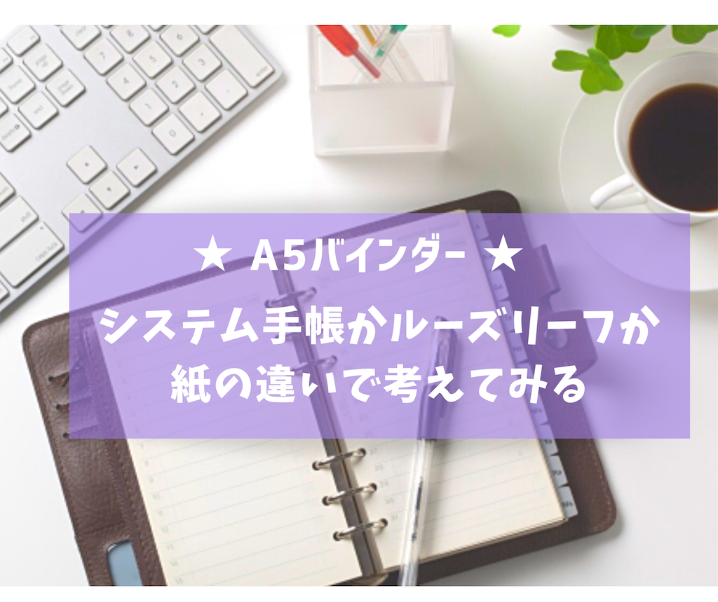 f:id:shinbamama-tenkin:20190611144827p:image