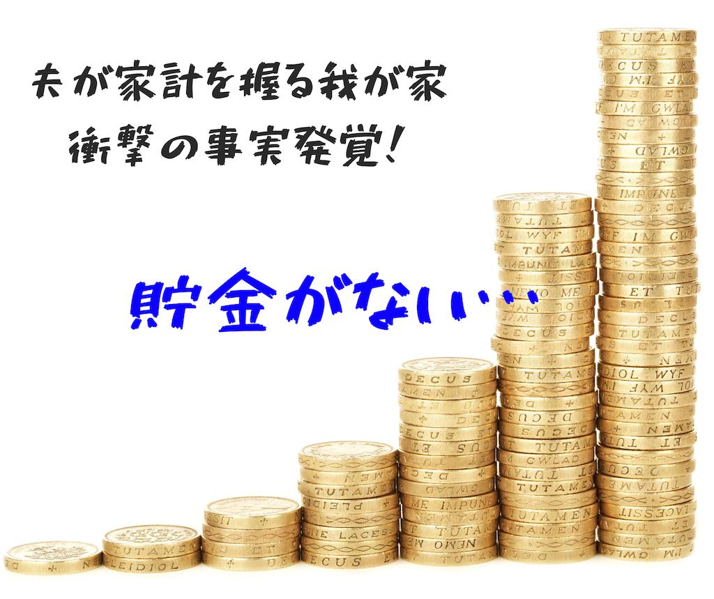 f:id:shinbamama-tenkin:20190612151839p:image