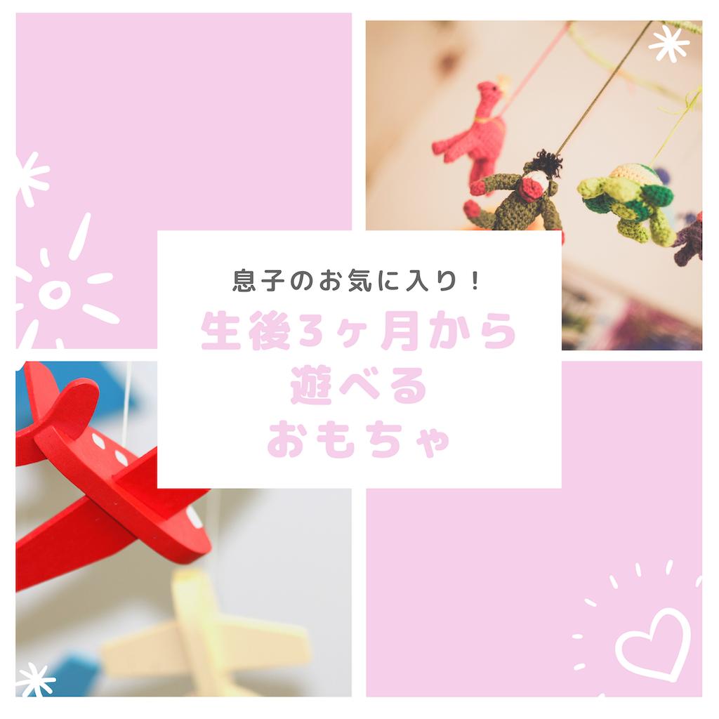 f:id:shinbamama-tenkin:20191107141118p:image