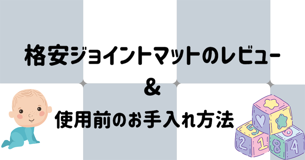 f:id:shinbamama-tenkin:20200530144929p:image