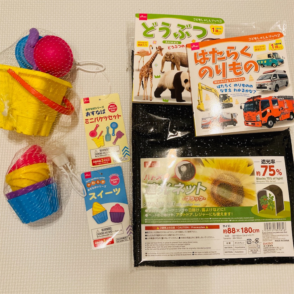 f:id:shinbamama-tenkin:20200531202324j:image