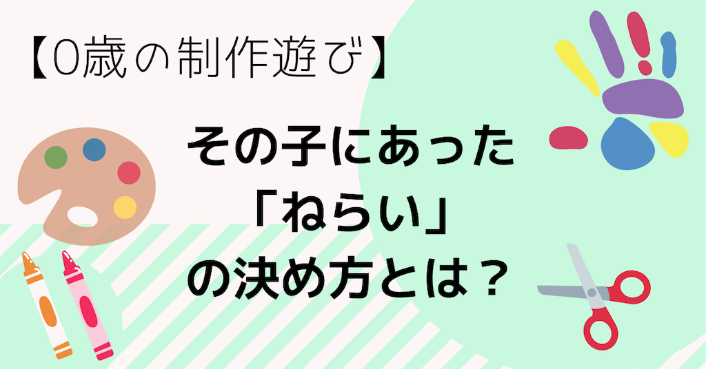 f:id:shinbamama-tenkin:20200608135824p:image