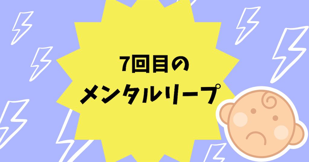 f:id:shinbamama-tenkin:20200609221016p:image
