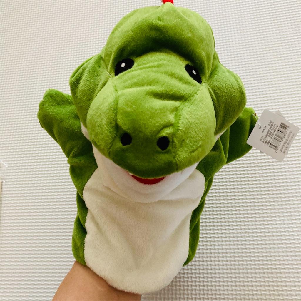 f:id:shinbamama-tenkin:20200612145400j:image