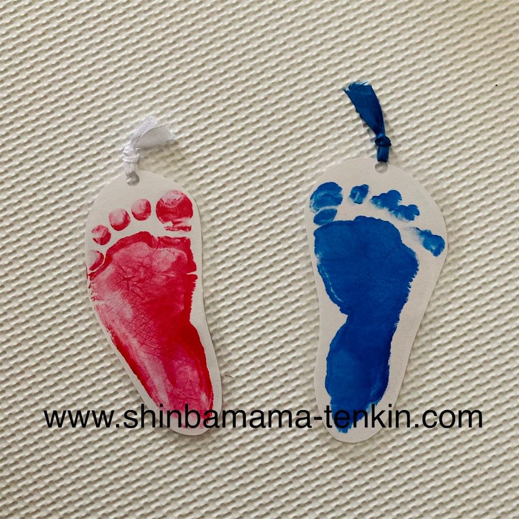 f:id:shinbamama-tenkin:20200616134805j:plain