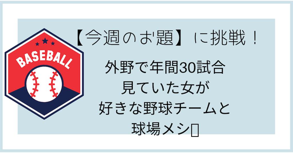 f:id:shinbamama-tenkin:20200623130133p:image