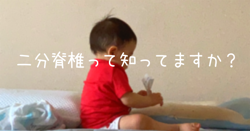 f:id:shinbamama-tenkin:20200630132609p:image