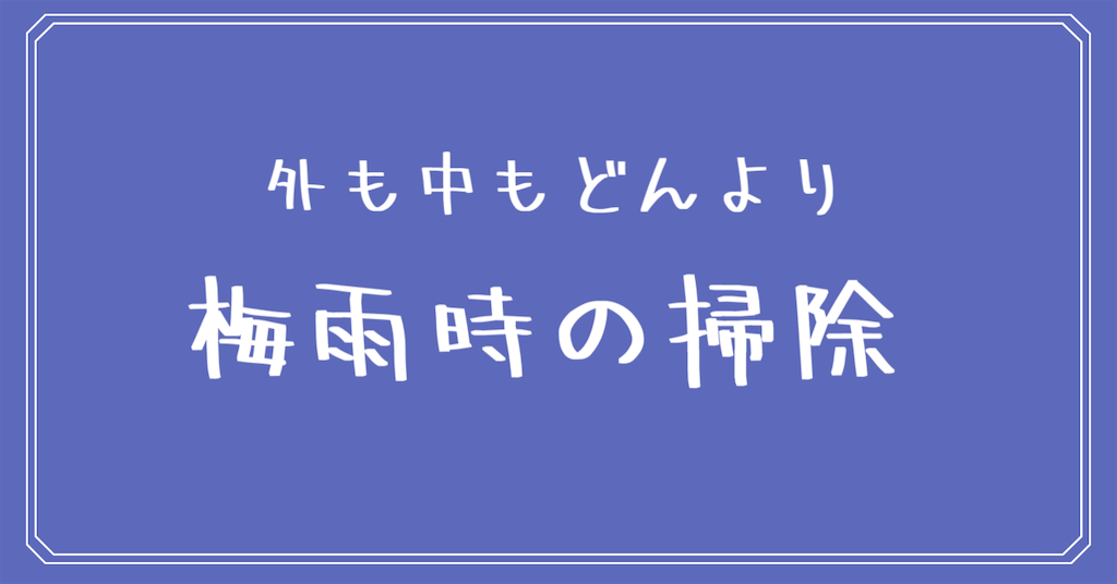 f:id:shinbamama-tenkin:20200703140117p:image