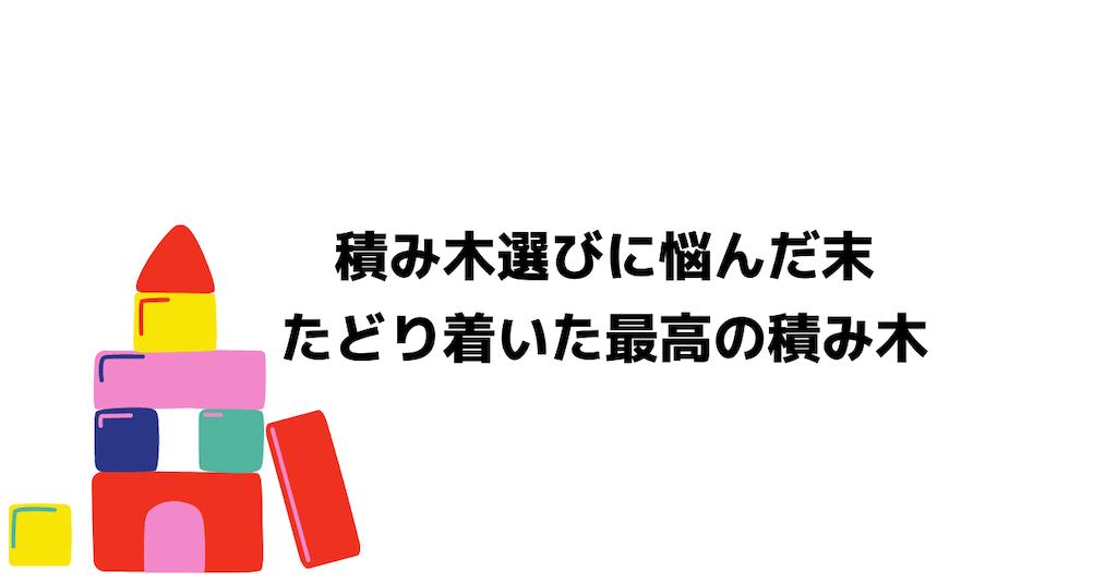 f:id:shinbamama-tenkin:20200806093118p:image
