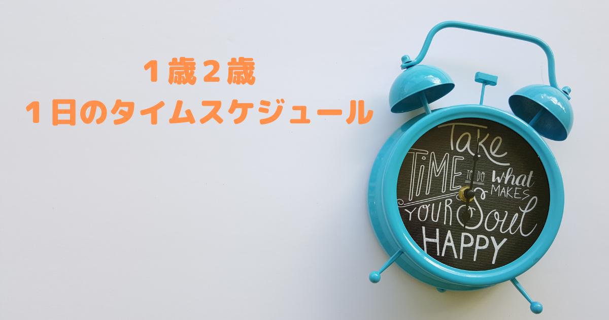f:id:shinbamama-tenkin:20210722220045p:plain