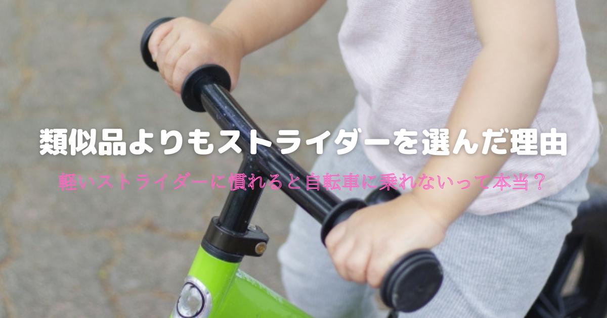 f:id:shinbamama-tenkin:20210724154626p:plain