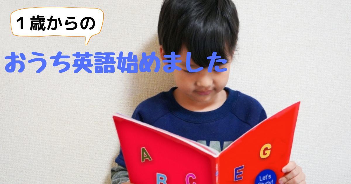 f:id:shinbamama-tenkin:20210812221245p:plain