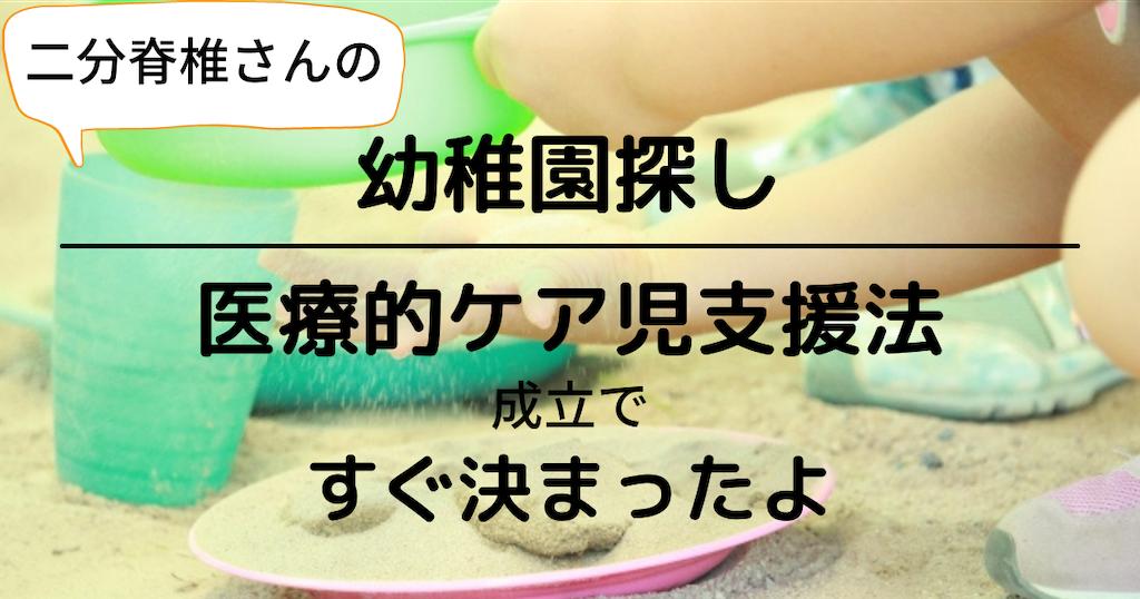 f:id:shinbamama-tenkin:20210830154903p:image