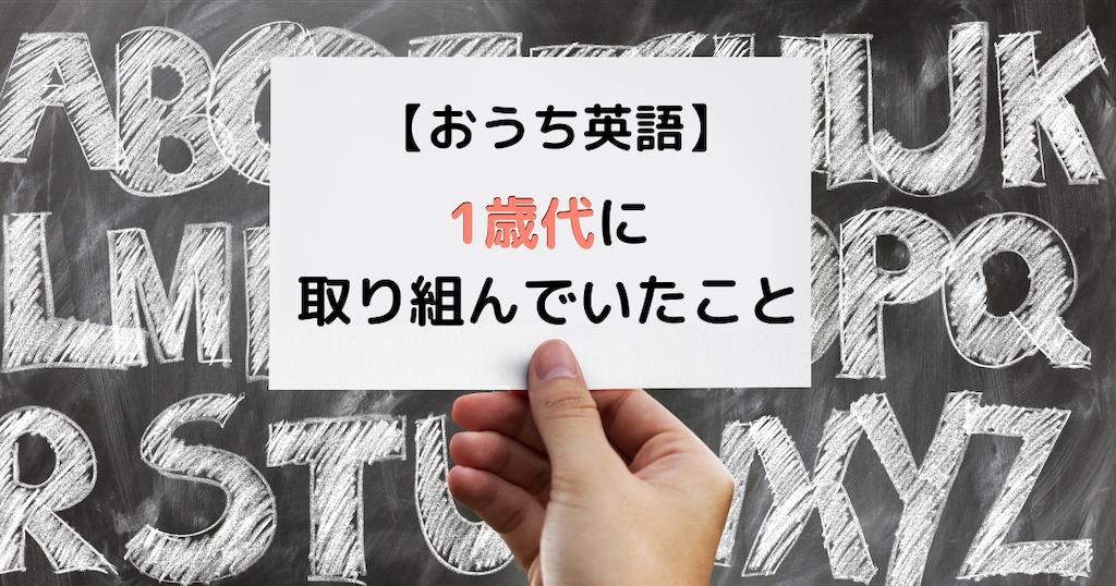 f:id:shinbamama-tenkin:20210915141019p:image