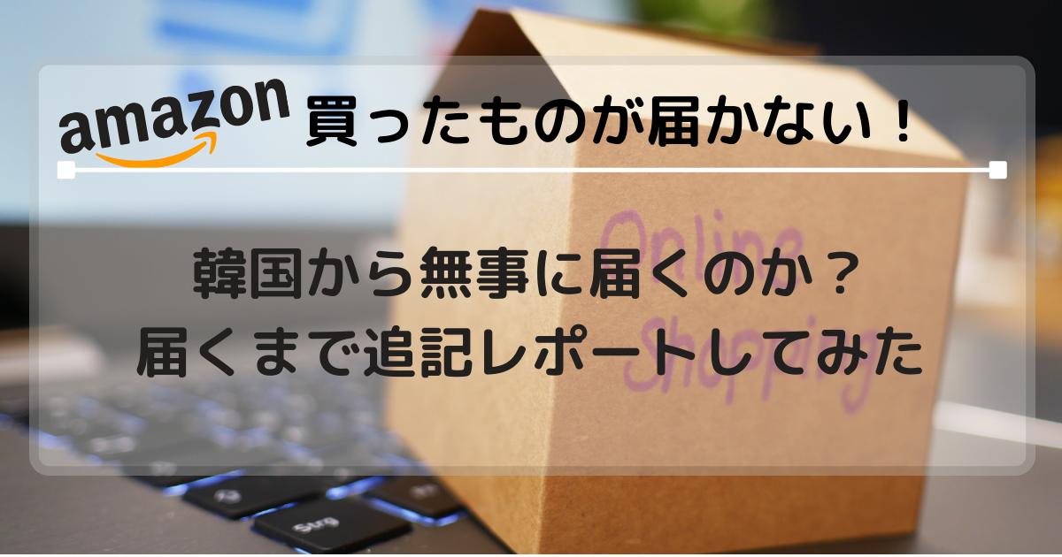 f:id:shinbamama-tenkin:20210923170227p:plain
