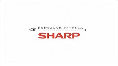 f:id:shinbar:20170426213652p:plain