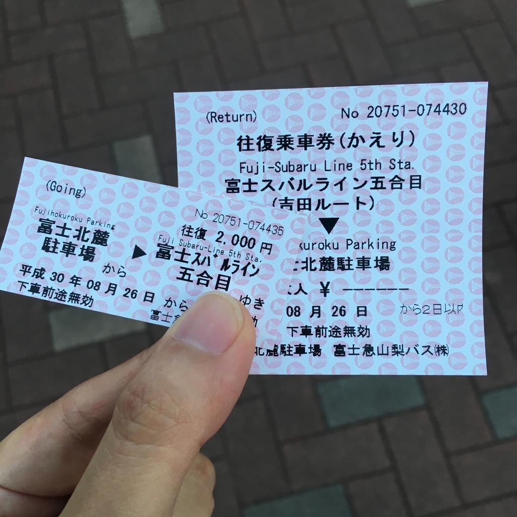 f:id:shinbashi-ol:20180830225542j:plain