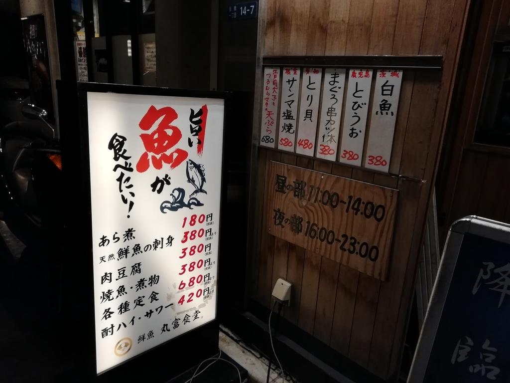 f:id:shinbashi-ol:20181001005127j:plain