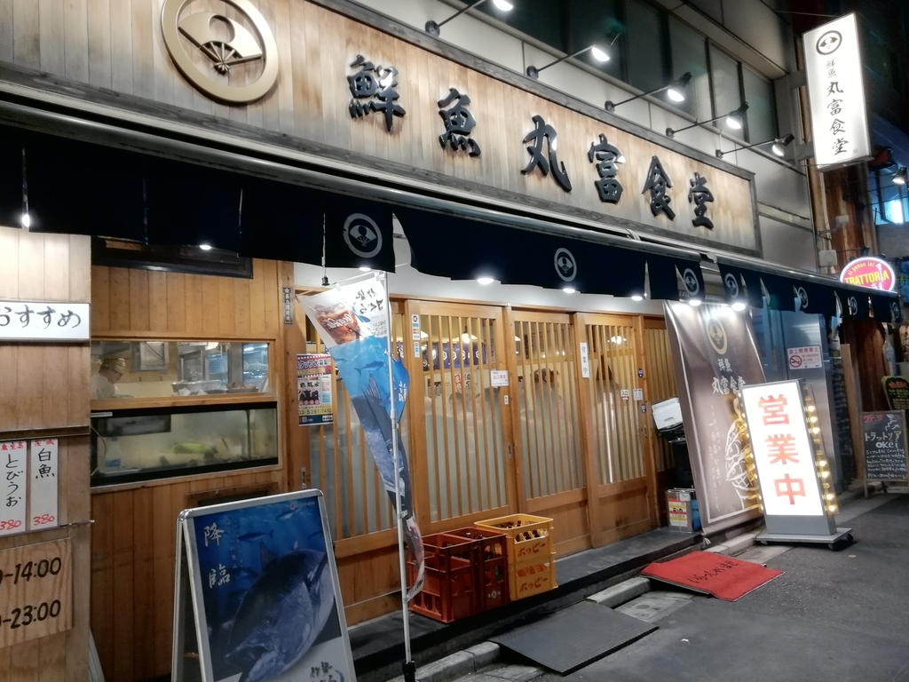 f:id:shinbashi-ol:20181001005206j:plain