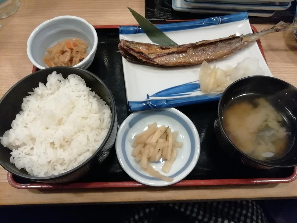 f:id:shinbashi-ol:20181001010157j:plain