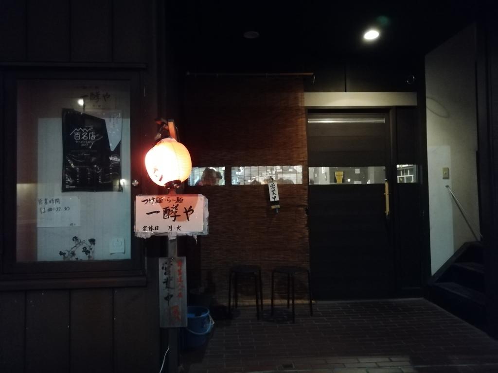 f:id:shinbashi-ol:20181014133141j:plain