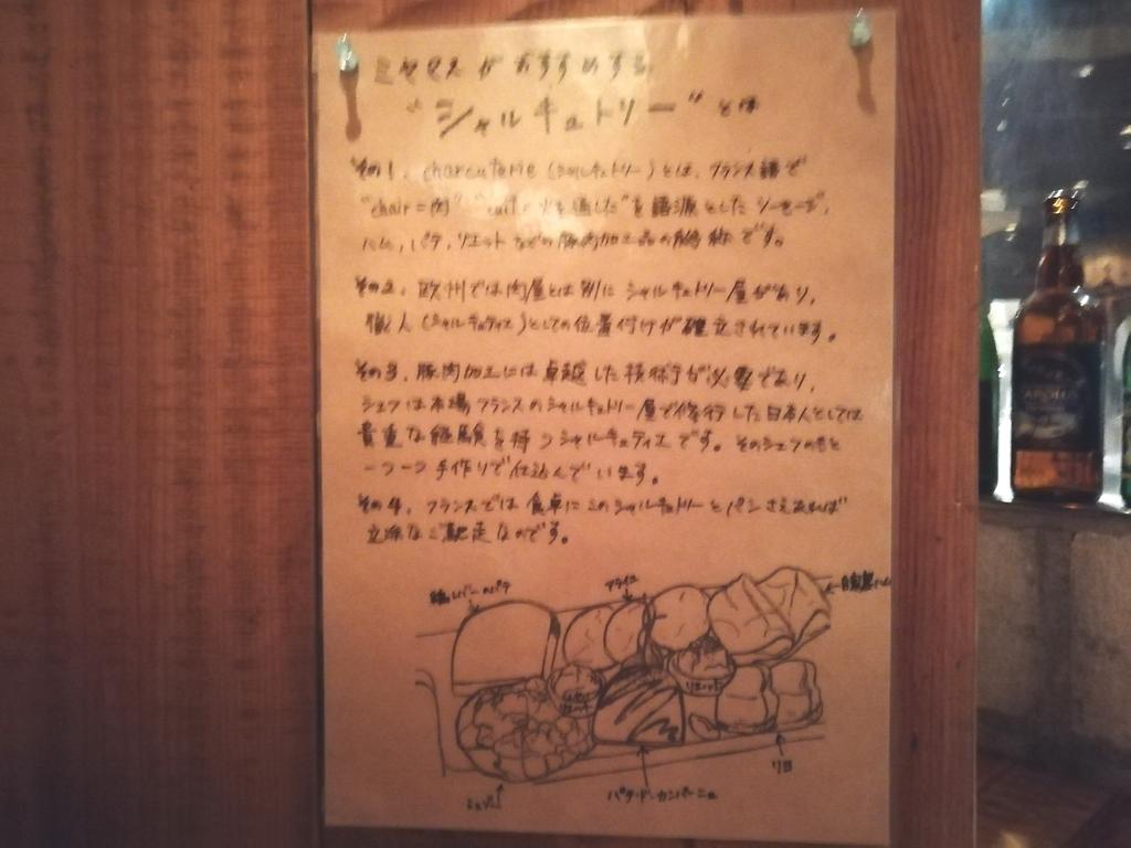 f:id:shinbashi-ol:20181018224105j:plain
