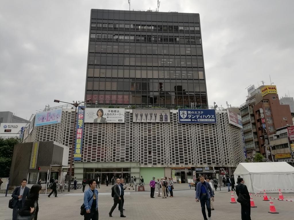 f:id:shinbashi-ol:20181020235952j:plain