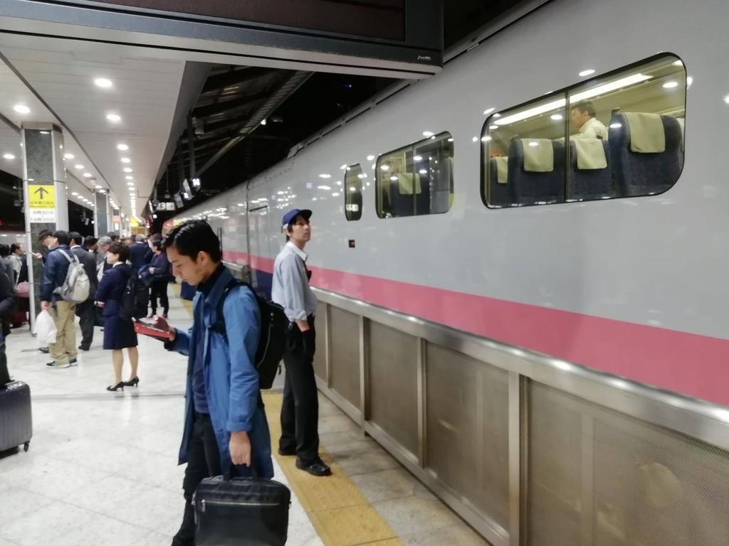 f:id:shinbashi-ol:20181030195944j:plain