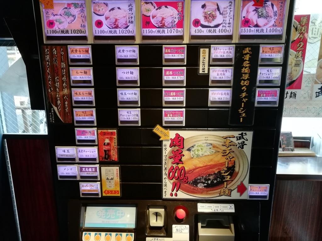 f:id:shinbashi-ol:20181112101833j:plain