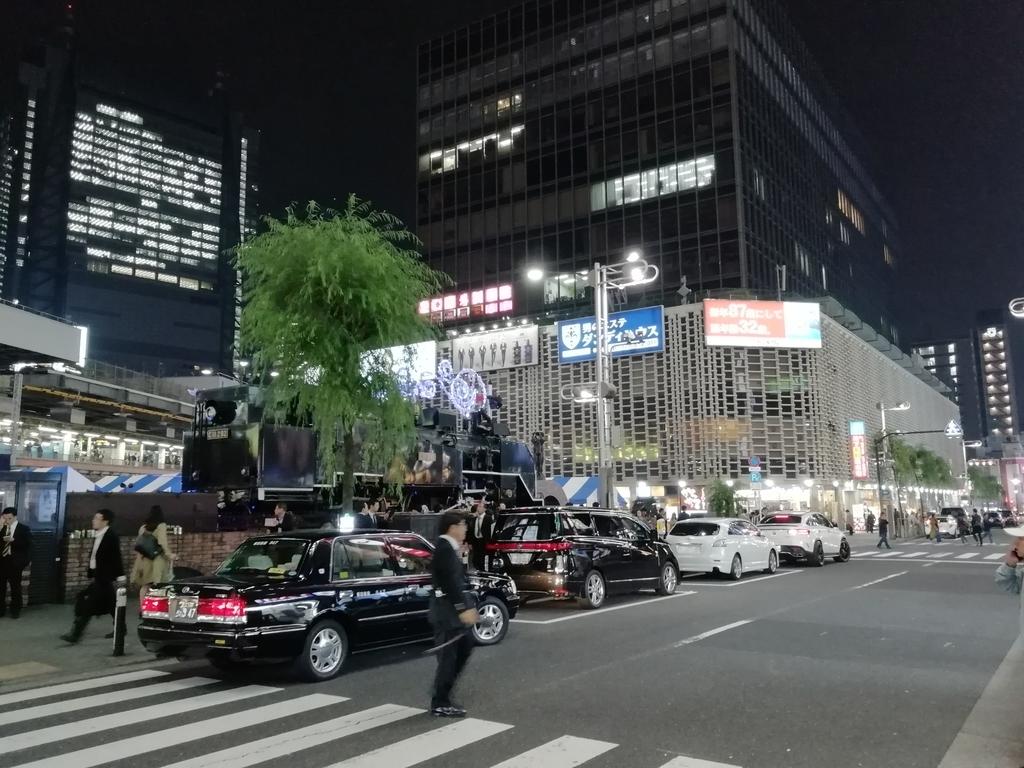 f:id:shinbashi-ol:20181114001614j:plain