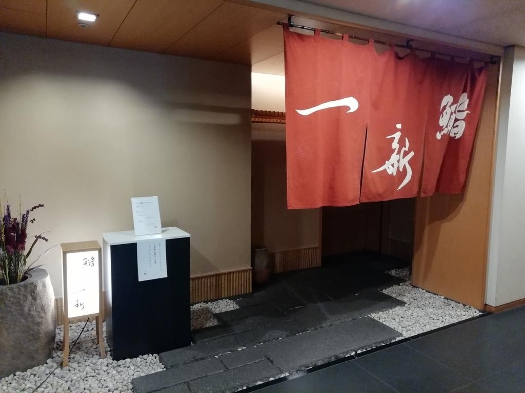 f:id:shinbashi-ol:20181123220310j:plain