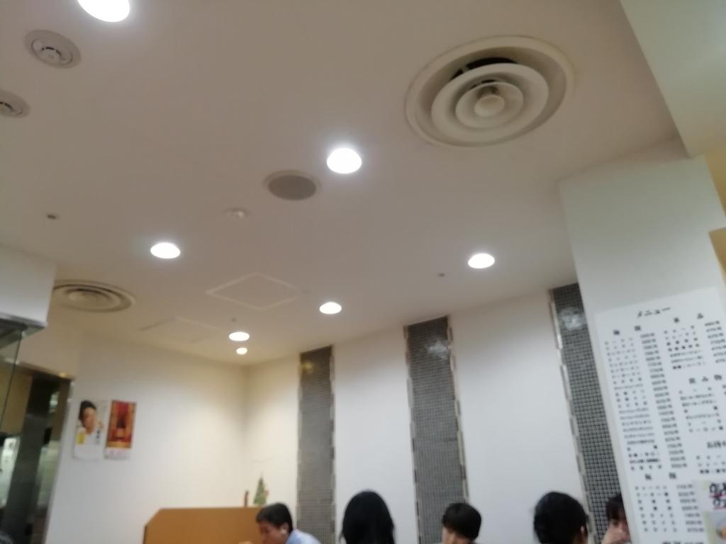 f:id:shinbashi-ol:20181202232629j:plain