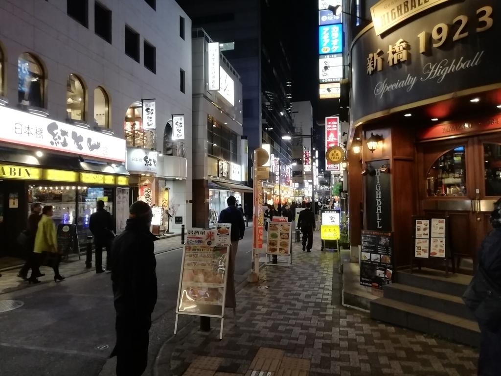 f:id:shinbashi-ol:20181216235630j:plain